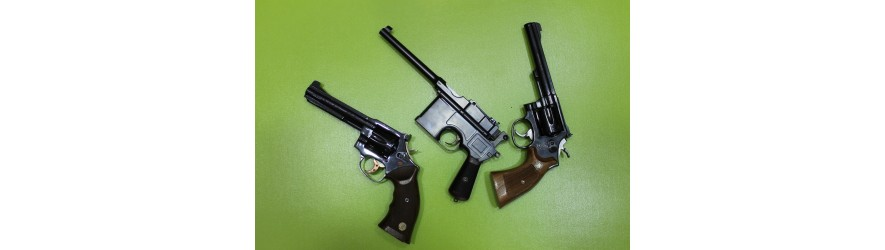 Armes de Poing occasion